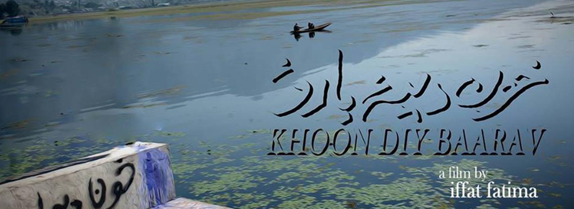 Documentary 'Khoon Diy Baarav (Blood Leaves Its Trail)' to be shown at CSUSB Nov. 13