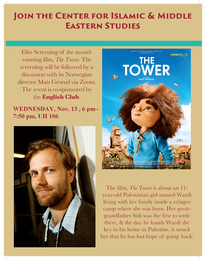 The Tower screening hosted by CIMES flyer