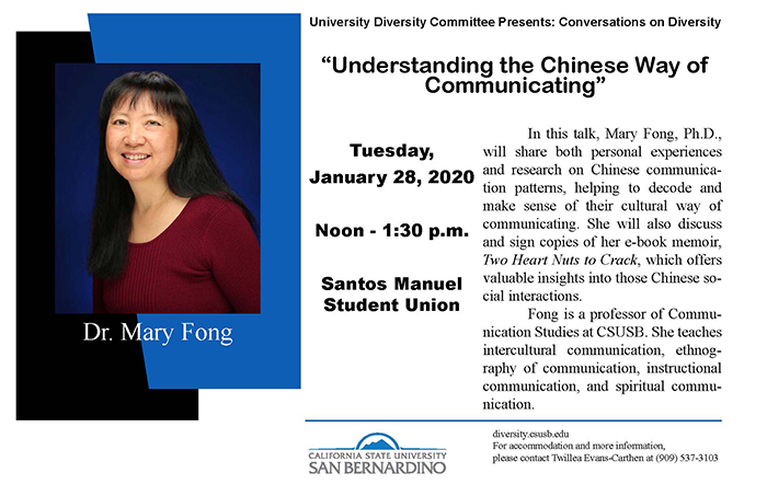 """""""Understanding the Chinese Way of Communicating,"""" will take place Tuesday, Jan. 28, from noon to 1:30 p.m. in the Santos Manuel Student Union."""